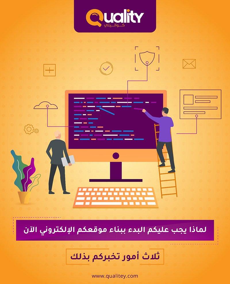 برمجة مواقع الكترونية