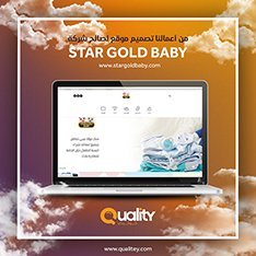 Star Gold Baby