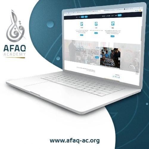 afaq academy -برمجة المواقع