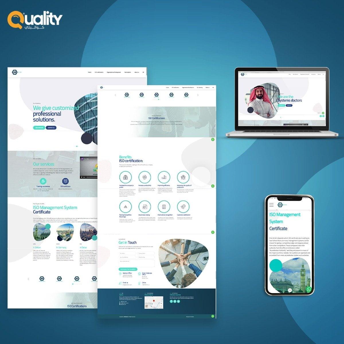 برمجة موقع ISO Doctors  برمجة المواقع  شركة كواليتي  أعمالنا