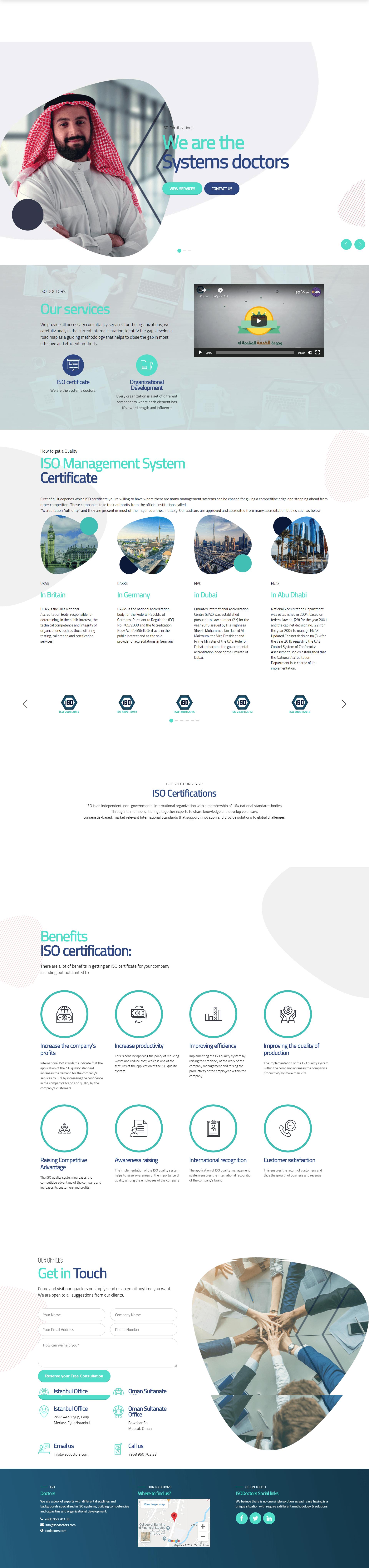 برمجة موقع ISO Doctors