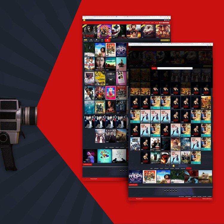 G11 Movies -جي 11 موفيز -برمجة المواقع