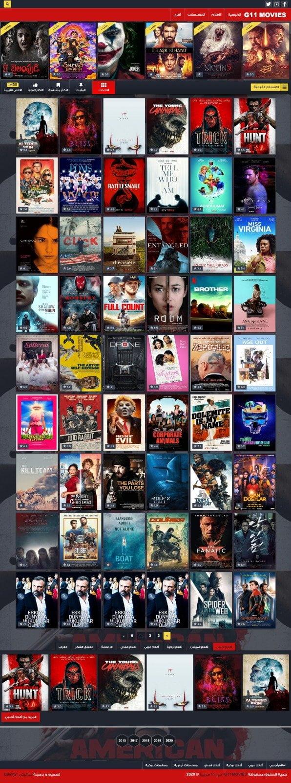 G11 Movies -جي 11 موفيز -برمجة المواقع موقع أفلام أونلاين-برمجة المواقع