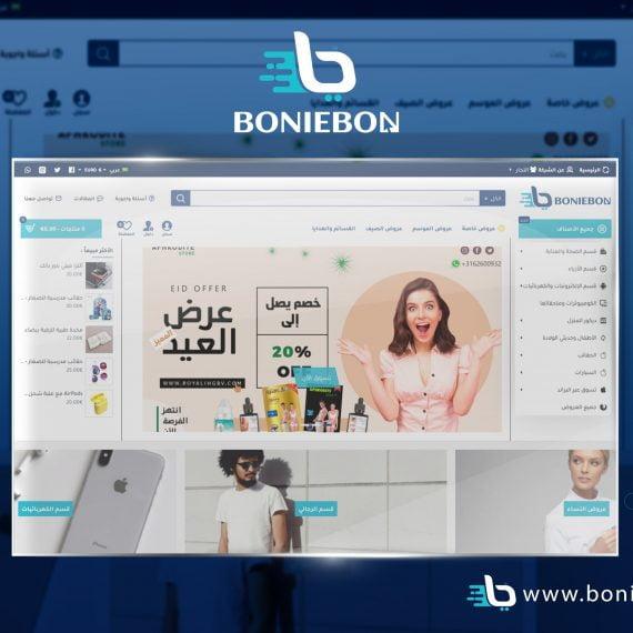 boniebon