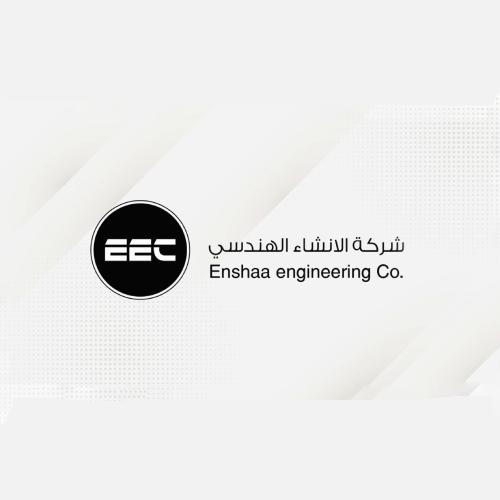 شركة الإنشاء الهندسي الكويتية