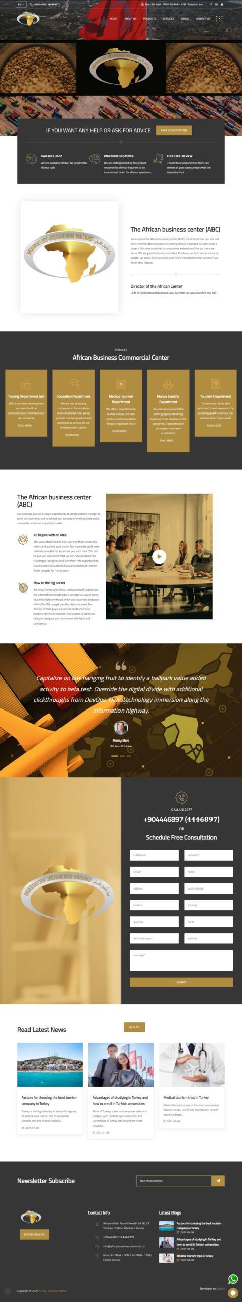 برمجة موقع مركز الأعمال الأفريقي