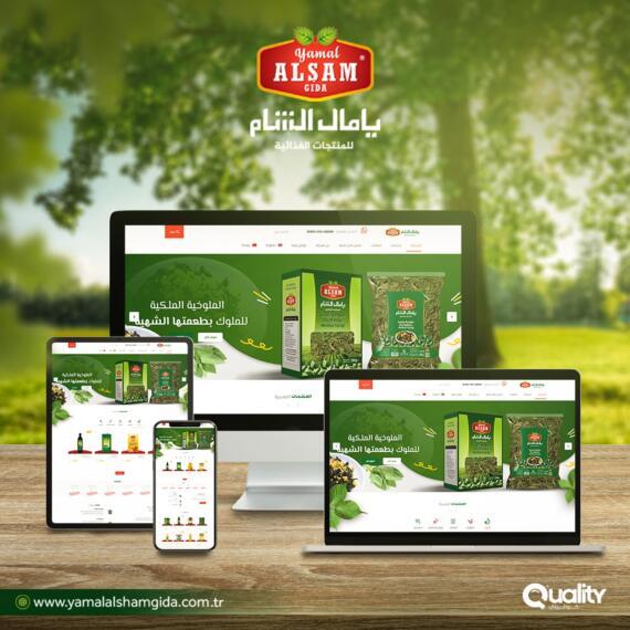 موقع يا مال الشام للمنتجات الغذائية
